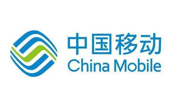 中国移动标志.jpg